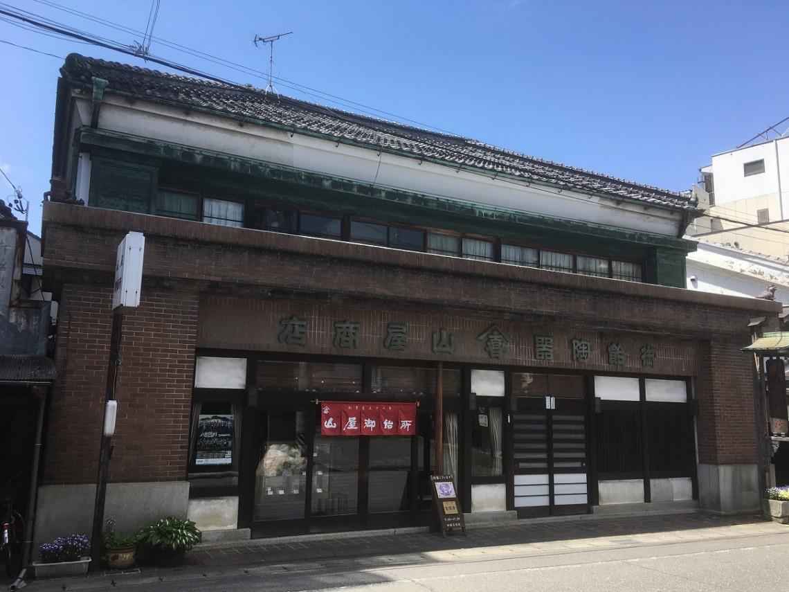 (縮小版)長野県松本市サブ