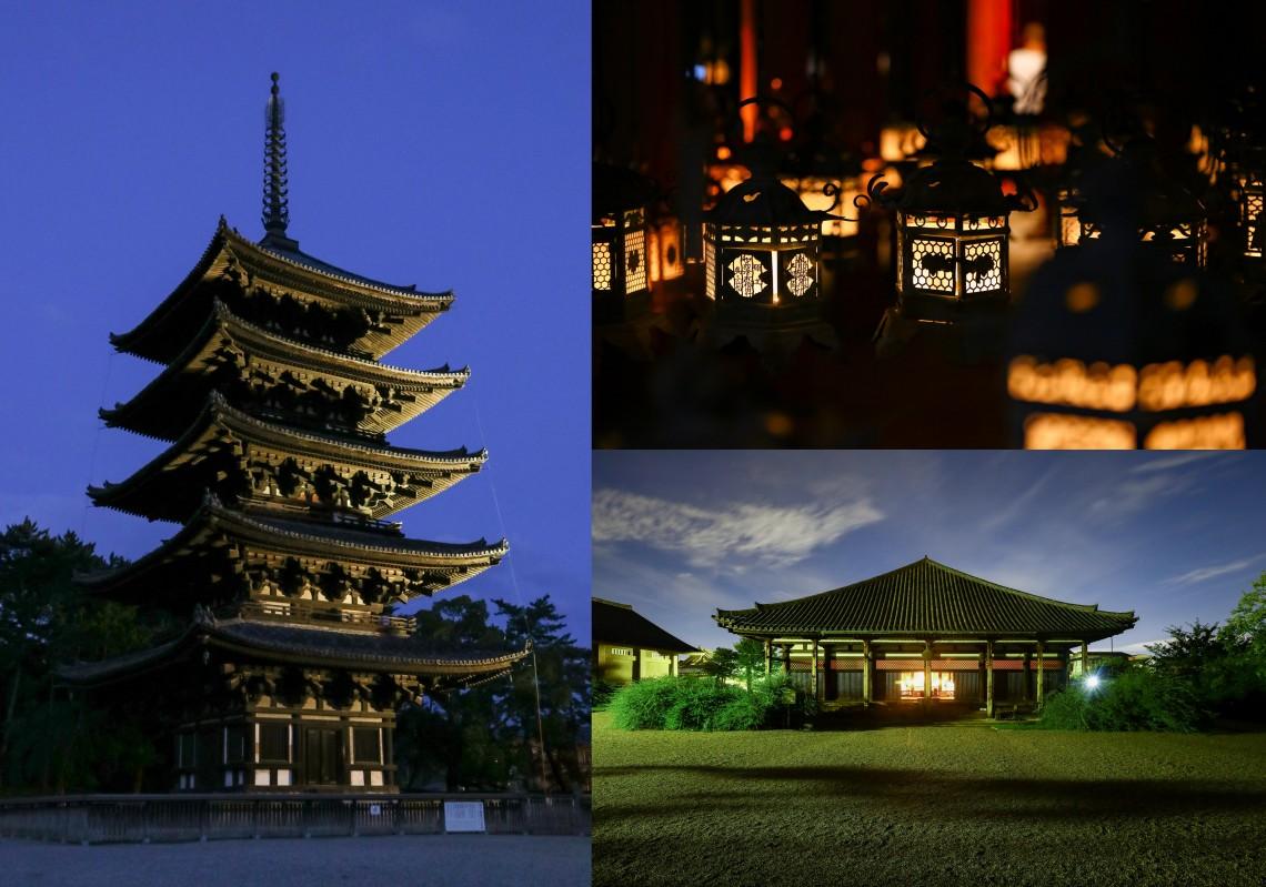 秋夜の奈良旅_メイン