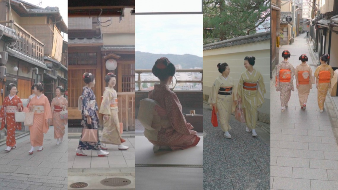 新しい京都_花街