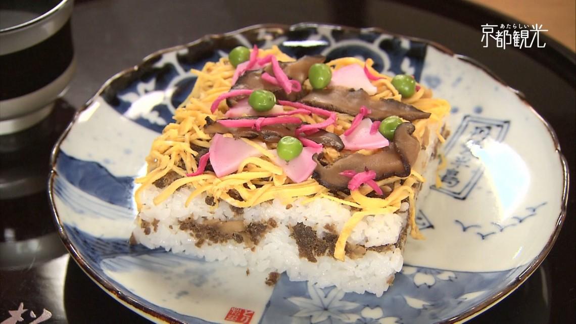 新しい京都_丹後バラ寿司