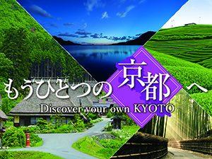Kyoto Tourism Federation