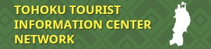 TOHOKU TOURIST INFORMATION CENTER NETWORK