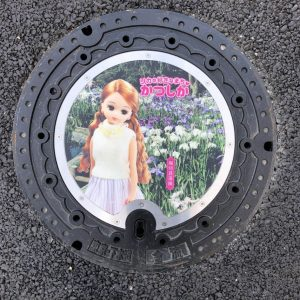 Licca's and Tomica's designed manhole cover reveal!