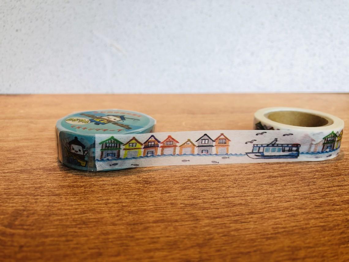 伊根町_オリジナルマスキングテープ