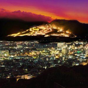 扇山火祭り9(おおいた) -縮小