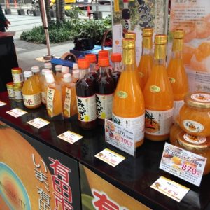 有田市 観光物産展&松阪市 特産品フェア@TIC TOKYO