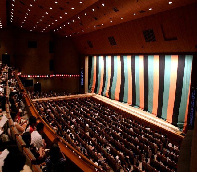 国立劇場(本館)客席